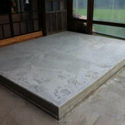 Dry foundation